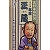 Hanagatashozo