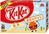 Mos_kitkat