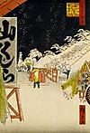 Yamakujira