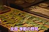 Fukagawaedo_veg